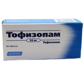 Тофизопам